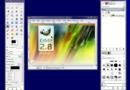 GIMP: Ottimo software free per elaborazione grafica